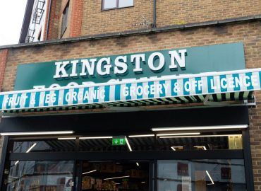 Kingston Food Centre